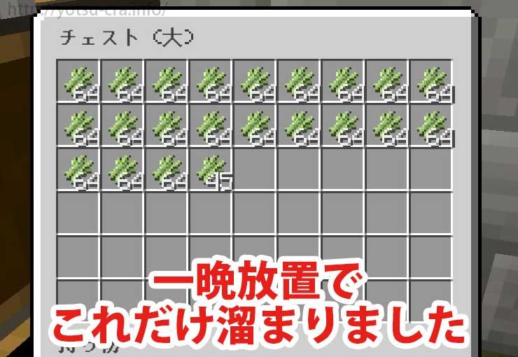 サトウキビ収穫機の効率