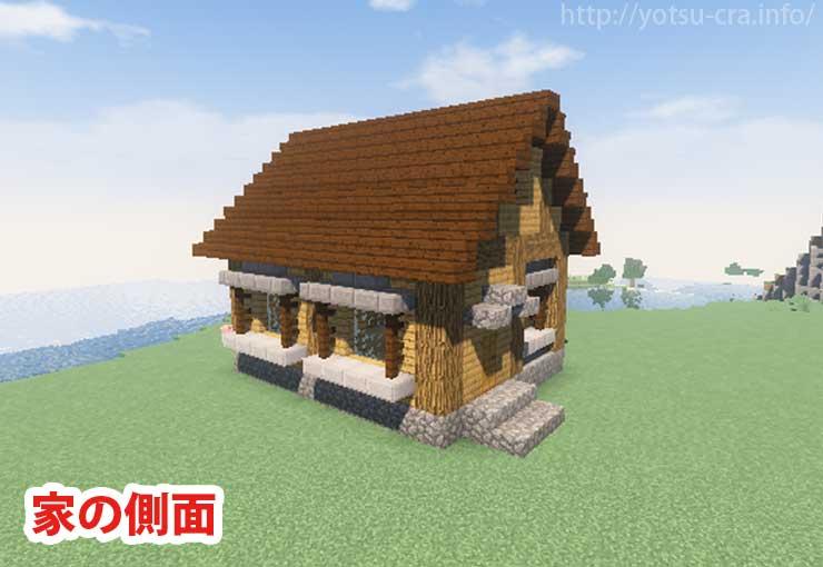 マインクラフトpeレンガで洋風おしゃれな家の作り方   マインクラフトpe攻略配布ワールド