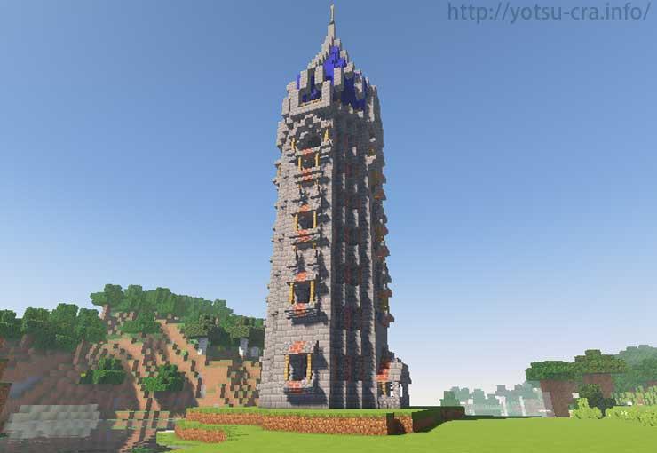 マインクラフト】「塔の作り方」を見て実際に作ってみた!