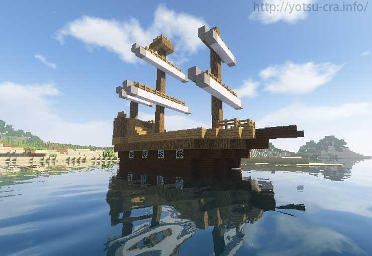今回作った船
