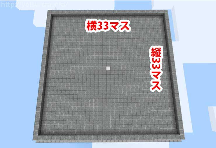 湧き層の床作り